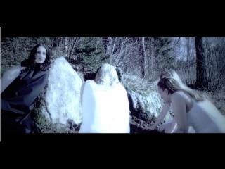 FEJD - Den Skimrande | Napalm Records