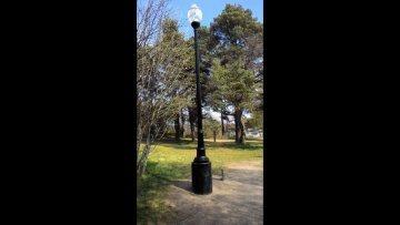 SPECTRAL POWER - Rozmawiająca Latarnia Ekeberg Park Oslo