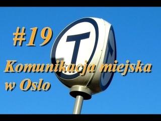 Nowy w Norwegii - #19 Komunikacja miejska w Oslo