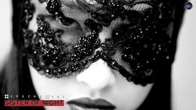 Depeche Mode - Sister Of Night [Wake Up Lounge]