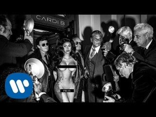 Cardi B - Press (Official Audio)