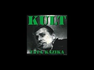 KULT - Marianna [OFFICIAL AUDIO]